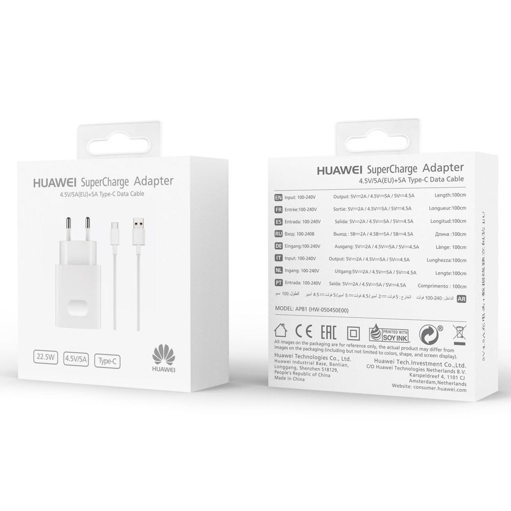 HUAWEI AP81 SUPER CHARGE 4.5V 5A+TYPE C 22,5W