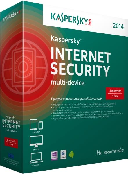Kaspersky Internet Security Multi Device 2014 Προστασία 3x