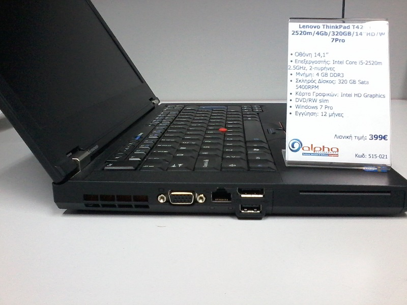 Lenovo ΝΒ T420 i5-2520 4Gb 320GB 14''HD W7P ThinkPad #RFB