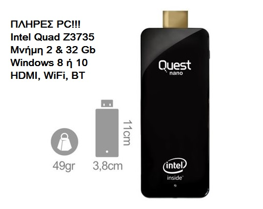 Quest Nano PC on Stick Intel Quad Z3735F/2Gb-32Gb/Win10