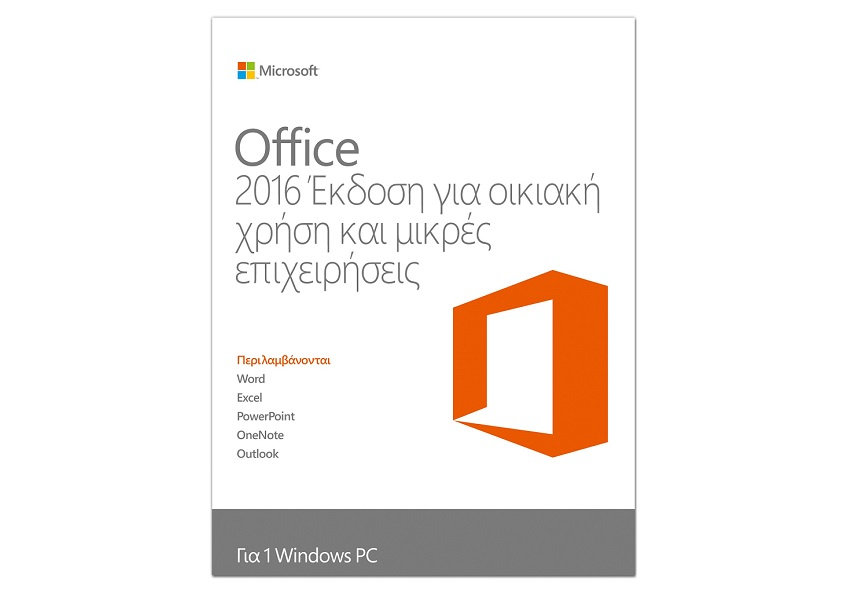 Microsoft Office Home & Business Greek 2016 (Word+Ex+PP+Out) Key