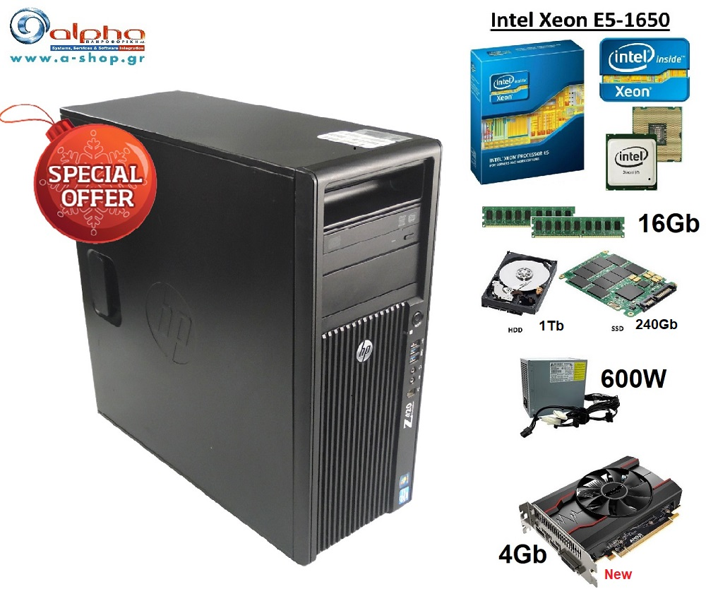 Alpha PC Gaming i5-8500/8Gb-DDR4/240GbSSD/B250M-A