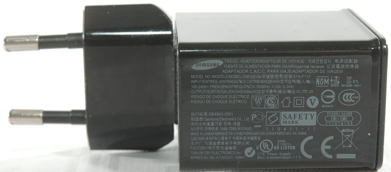 Τροφοδοτικό Samsung Travel Adapter DC 5V 2A