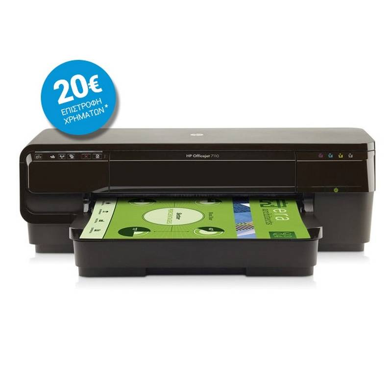 HP Inkjet 7110 Wide 33ppm CR768A A3+ U-L-W 1YW Εκτυπωτής