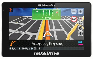 MLS DESTINATOR ANDROID ULTRA TALK&DRIVE
