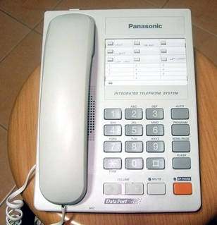 PANASONIC KX-TS15MX-W TELEPHONE White