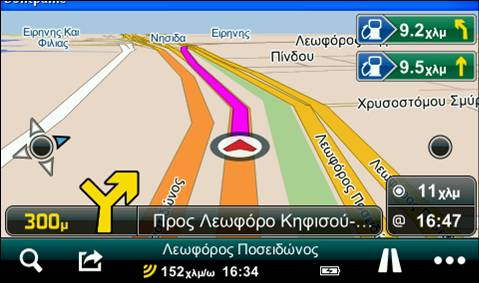 Πλοήγηση Android Ginius Driver Dont Panic Edition GR Χάρτης